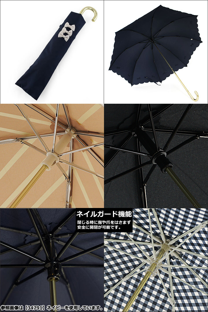 粉红色电动粉红把戏伞