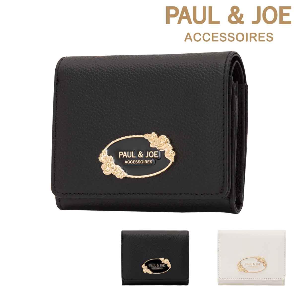 ポールアンドジョーアクセソワ 二つ折り財布 フラワーメタル レディース PJA-W182 PAUL&JOE ACCESSOIRES   ミニ財布 本革 牛革 レザー[bef]