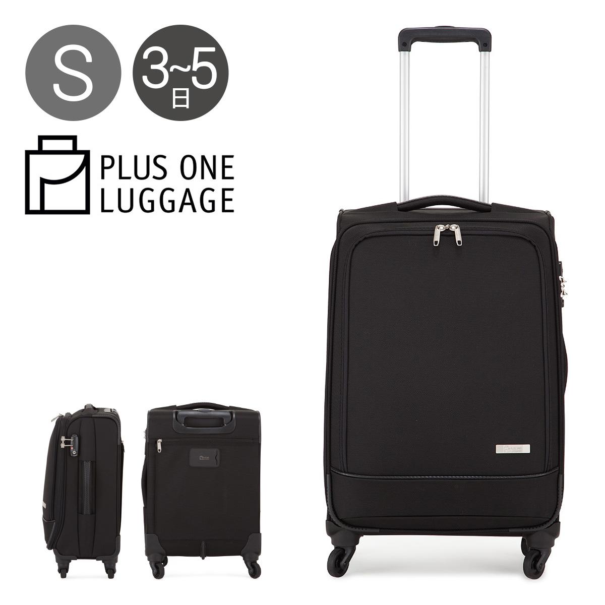 プラスワン スーツケース 3015-58 PLUSONE LUGGAGE キャリーケース キャリーバッグ ビジネスキャリー 出張 [PO10][bef]