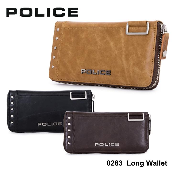 ポリス 長財布 PA58602 (0283) POLICEAvoid II アボイド2 ラウンドファスナー メンズ 財布 [PO10][bef]