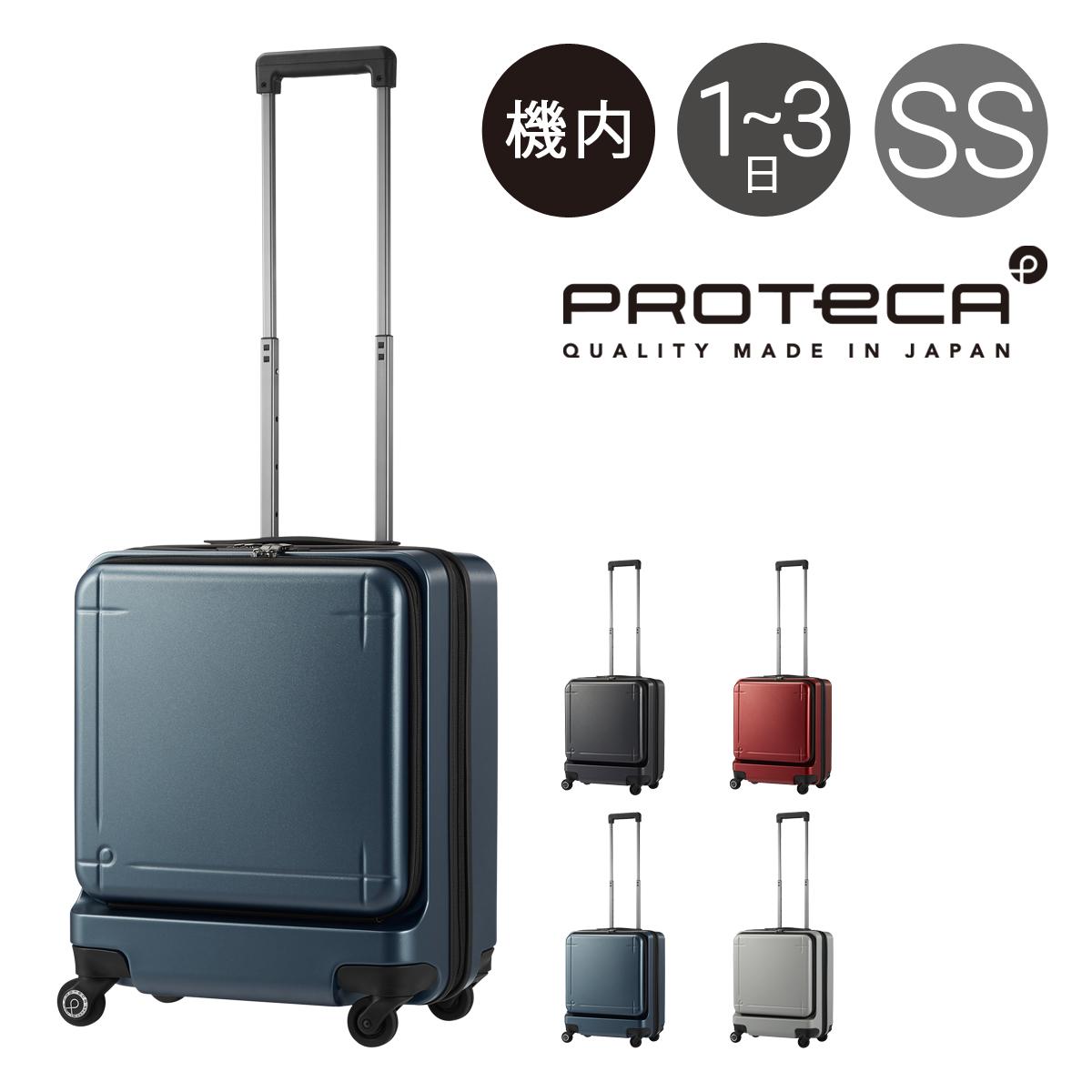 プロテカ スーツケース 機内持ち込み 40L 45cm 3.6kg マックスパス3 02961 日本製 PROTECA ハード ファスナー キャリーバッグ キャリーケース 軽量 ストッパー付き 静音 TSAロック搭載 3年保証[PO10][bef]