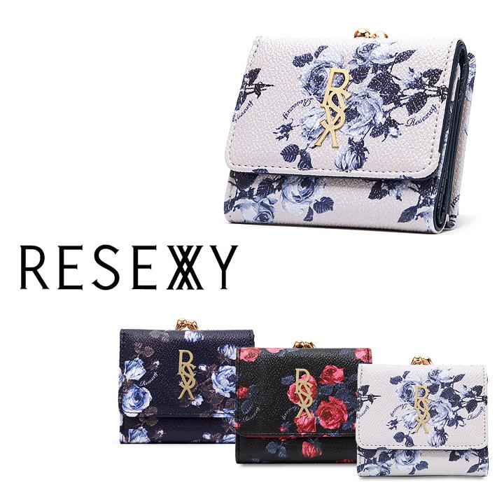 リゼクシー RESEXXY 三つ折り財布 REX-17450 ミニ財布 レディース ガマ口 [PO5][bef]