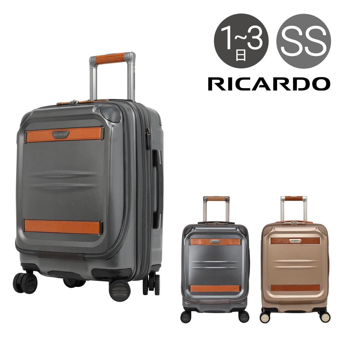 リカルド スーツケース オーシャンドライブ 39L 55.8cm 3.1kg 087-19-4WB RICARDO | キャリーケース ハードキャリー TSAロック機能 フロントオープン[PO10][bef]