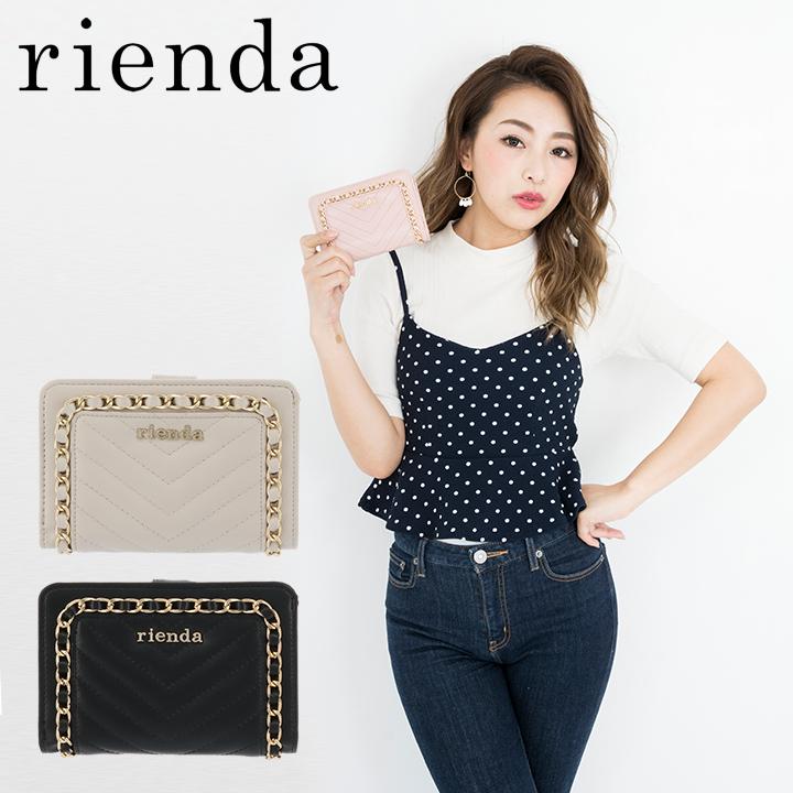 リエンダ rienda 二つ折り財布 r03281202 【 小銭入れ レディース チェーン】【 GISELe 5月号掲載 】【PO5】