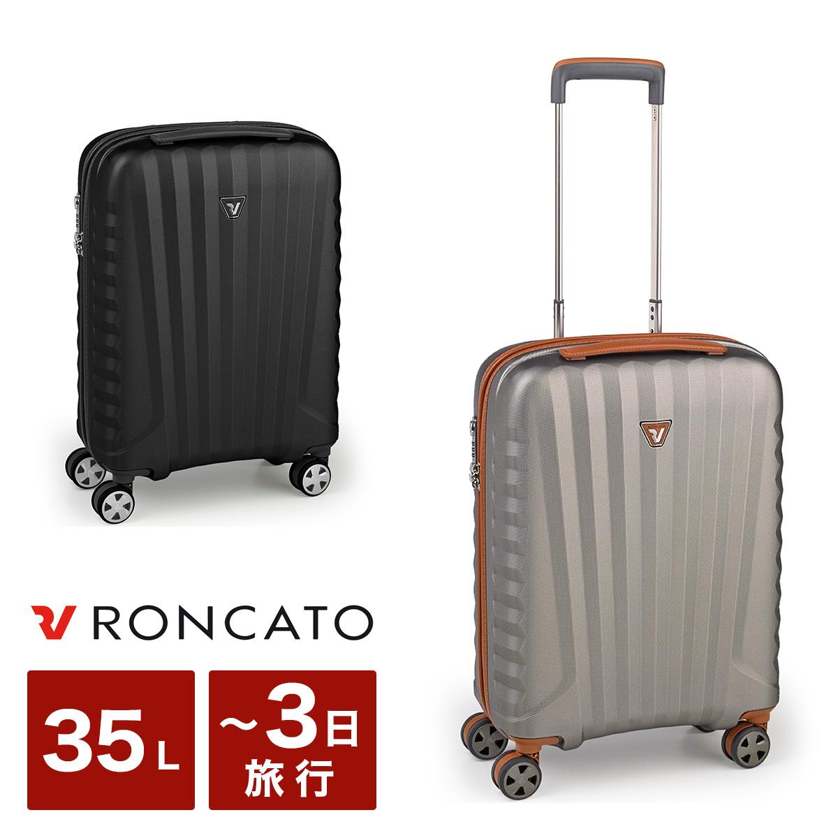 ロンカート スーツケース 35L 51cm 2.4kg ハード ファスナー 機内持ち込み イタリア製 イーライト 5223 RONCATO E-LITE キャリーケース 軽量 TSAロック搭載 10年保証[bef]