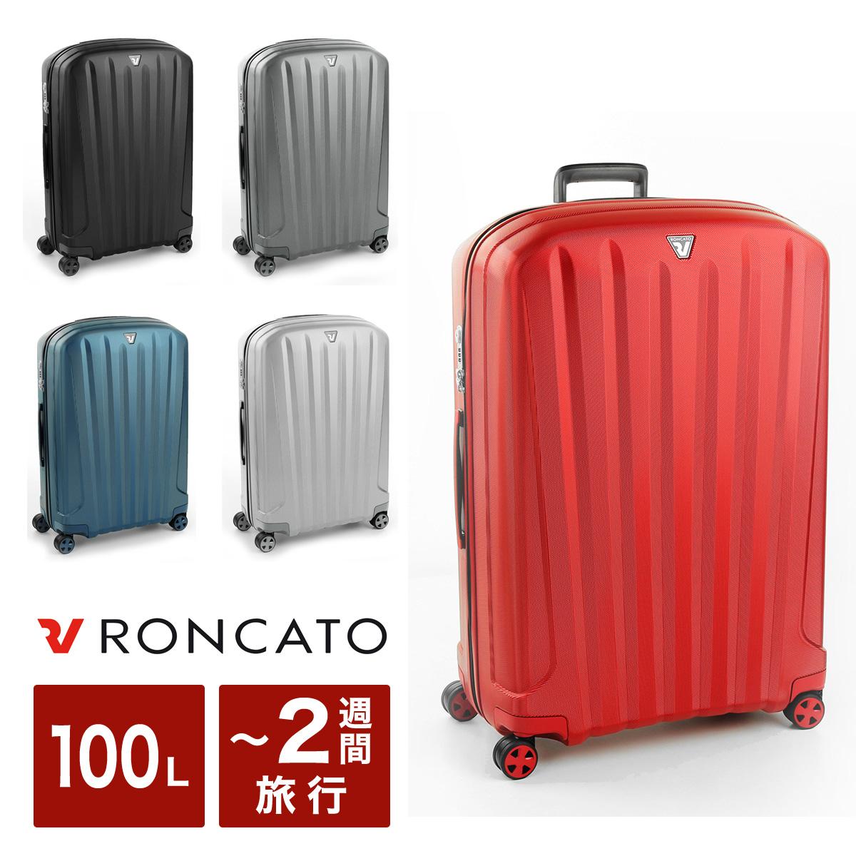 ロンカート スーツケース イタリア製 UNICA 5611 74cm RONCATO ユニカ ハード キャリーケース 軽量 TSAロック搭載 10年保証