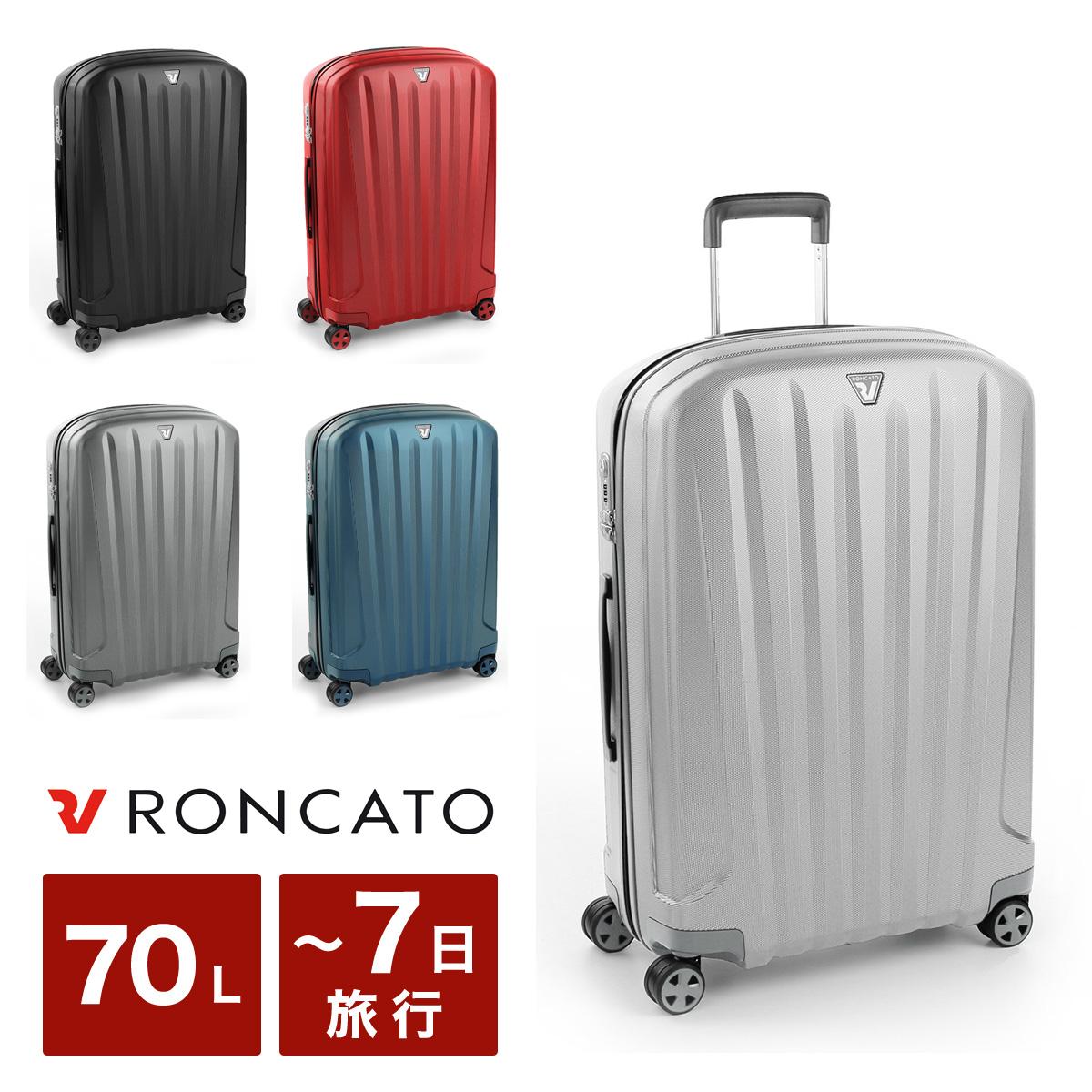 ロンカート スーツケース イタリア製 UNICA 5612 67cm RONCATO ユニカ ハード キャリーケース 軽量 TSAロック搭載 10年保証[bef]