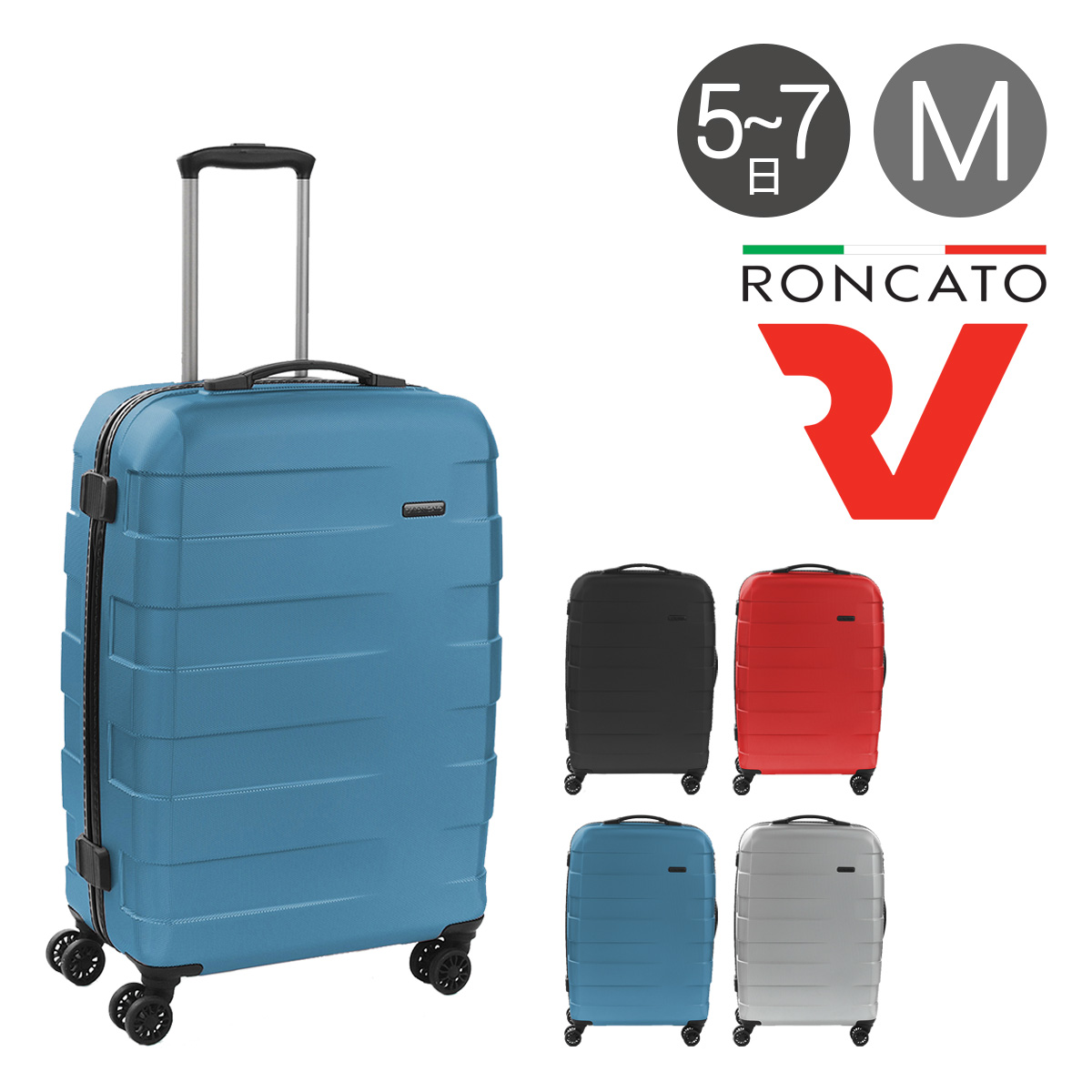 ロンカ-ト スーツケース 68L 60cm 2.8kg ハード ファスナー アールブイ・エイティーン 5802 イタリア製 RONCATO RV-18 | キャリーケース 軽量 TSAロック搭載 5年保証[bef]