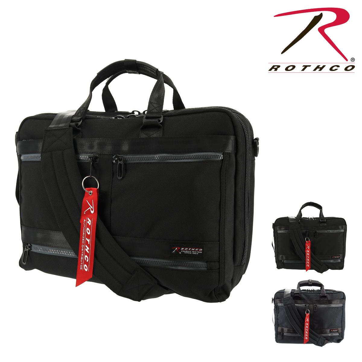 ロスコ ブリーフケース B4 3WAY COMMAND メンズ 45017 ROTHCO | ビジネスリュック ビジネスバッグ キャリーオン[PO10]