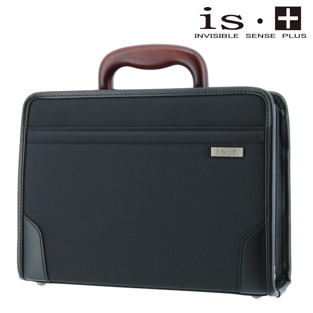 アイエスプラス ブリーフケース B5 WOOD メンズ 230-1164 is+ 日本製   ビジネスバッグ ダレスバック