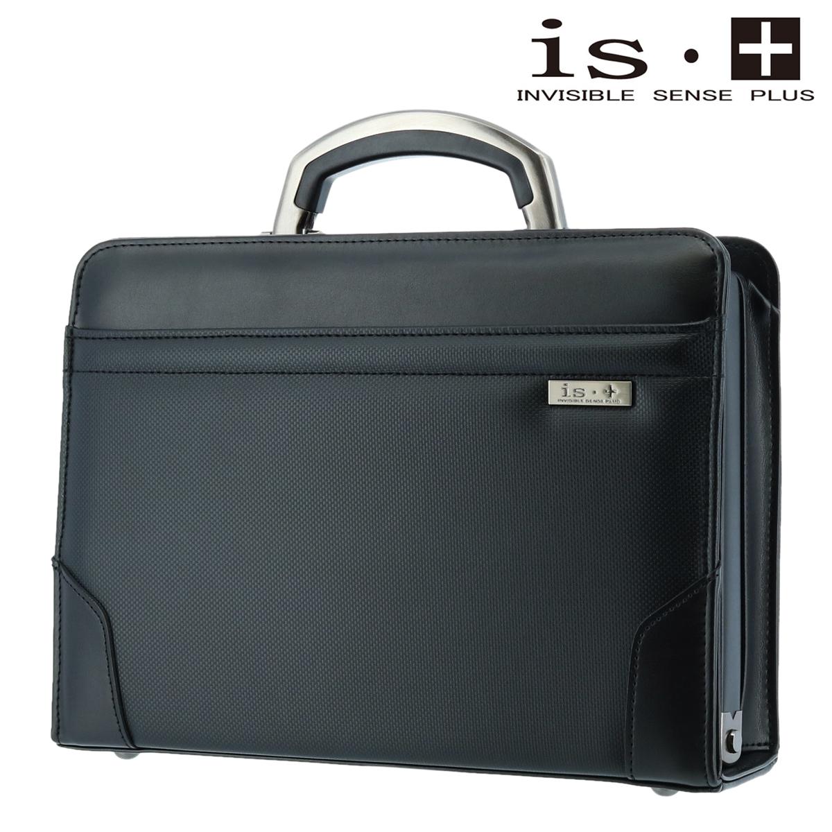 アイエスプラス ブリーフケース B5 mercury メンズ 230-1170 is+ 日本製 | ビジネスバッグ ダレスバック 撥水