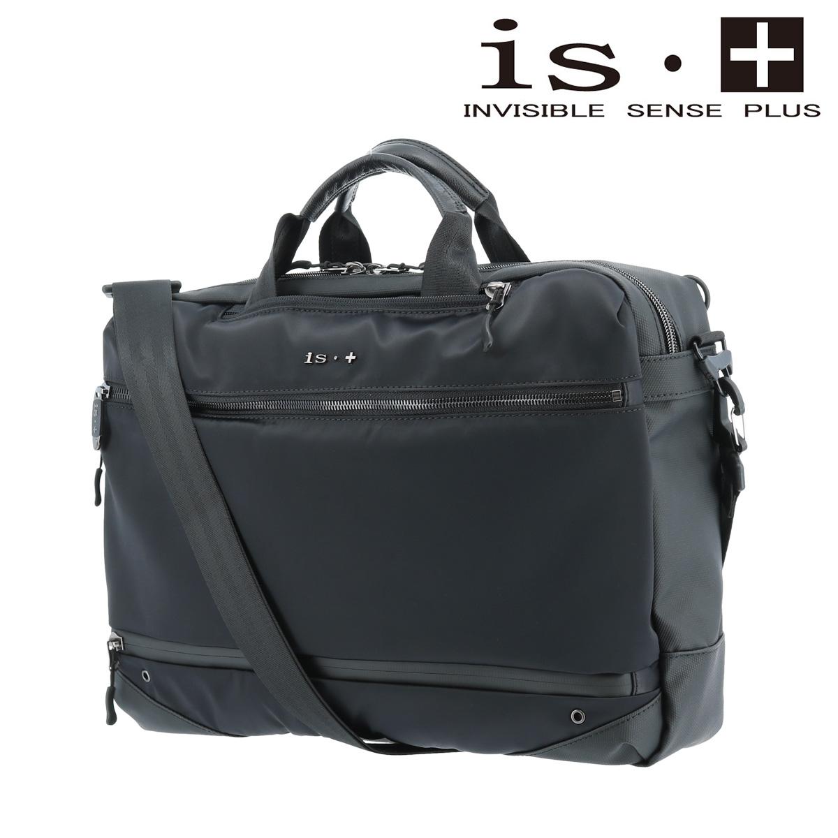 アイエスプラス ビジネスバッグ is・+ 3WAY ブリーフケース LEAP リープ メンズ 230-2802 | リュック ショルダーバッグ[PO10]