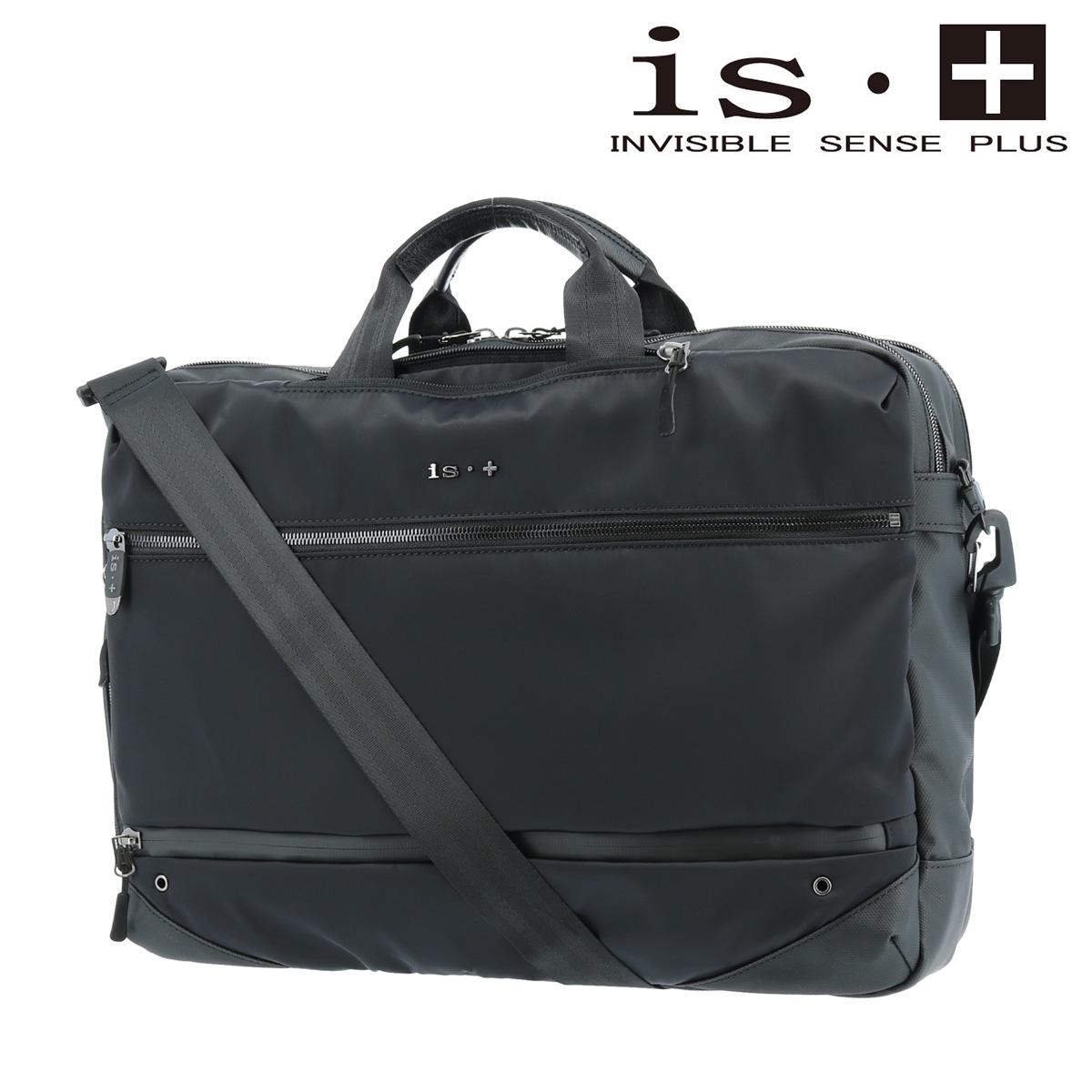 アイエスプラス ビジネスバッグ is・+ 3WAY ブリーフケース LEAP リープ メンズ 230-2803   リュック ショルダーバッグ[PO10]