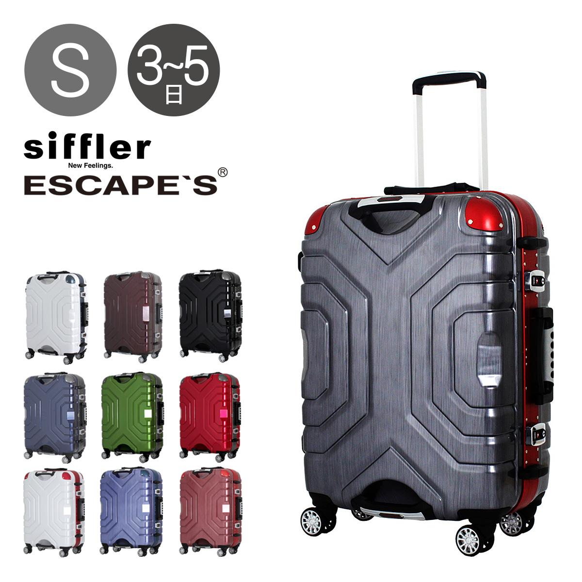 シフレ Siffler スーツケース ESCAPE`S グリップマスター B5225T-58 58cm エスケープ キャリーケース キャリーカート 1年保証 TSAロック搭載 [PO10][bef]