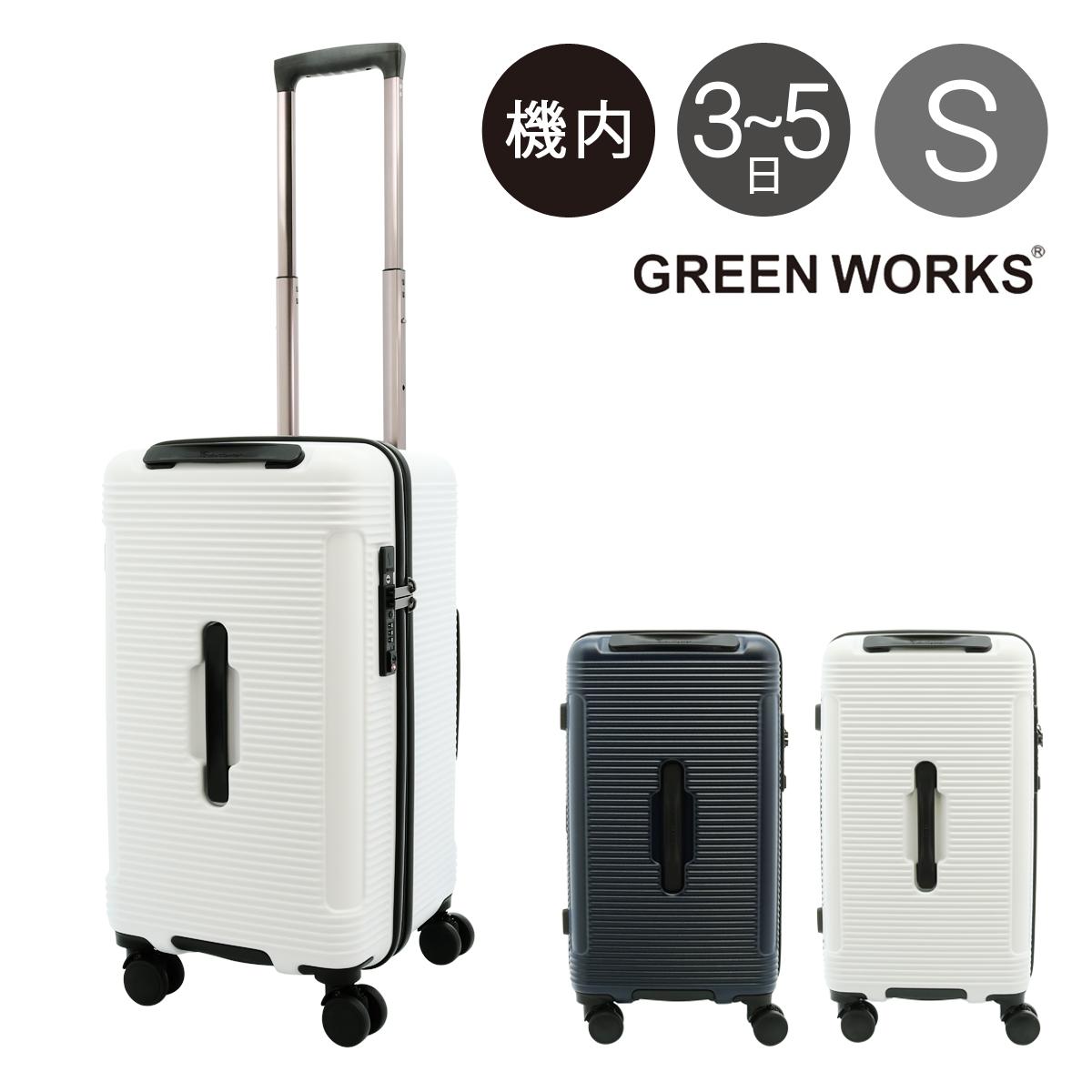 シフレ スーツケース 46L 54cm 3.4kg グリーンワークス 機内持ち込み GRE2216-54 Siffler | ハードファスナー TSAロック機能搭載 キャリーバッグ[PO10]