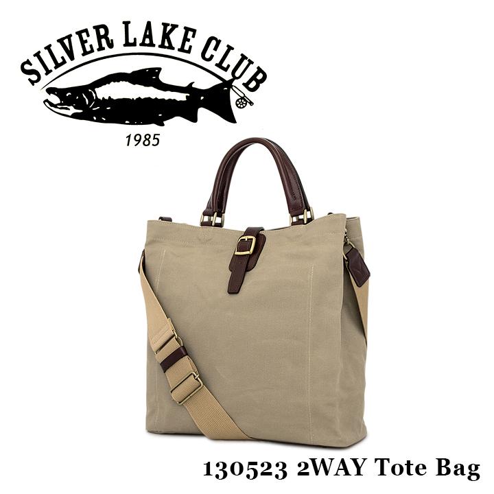 シルバーレイククラブ SILVER LAKE CLUB トートバッグ 130523 9号帆布 【 2WAY ショルダーバッグ メンズ 撥水性 】[PO10][bef]