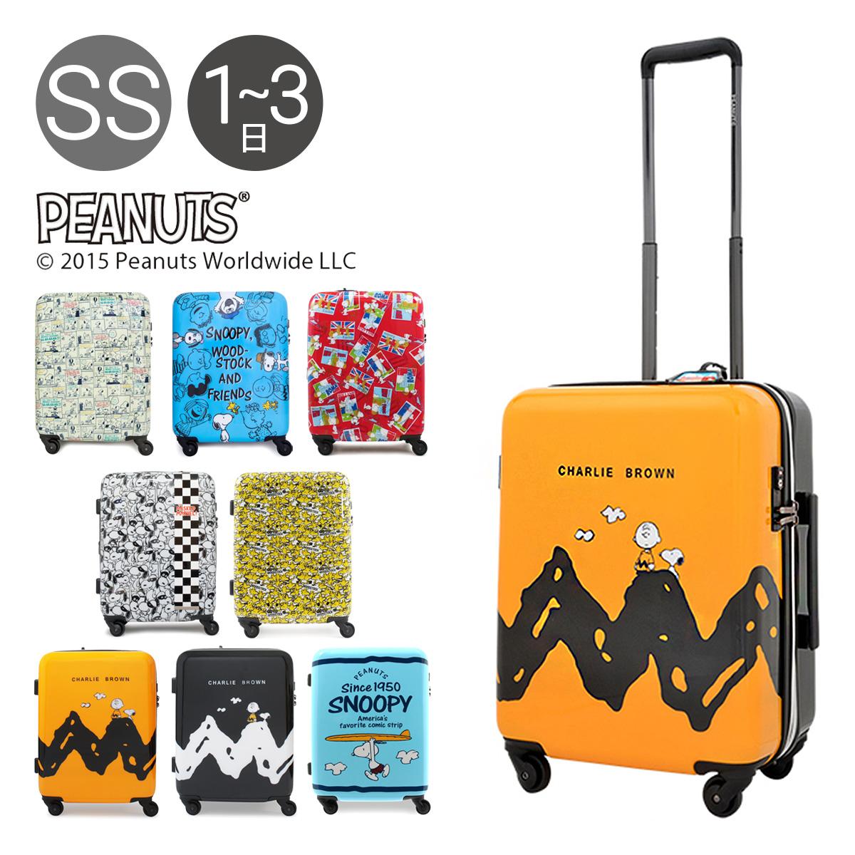 スヌーピー キャリーケース レディース 47cm スーツケース キャリーカート TSAロック搭載 拡張式 PN-003 SNOOPY 【PO10】【bef】【即日発送】