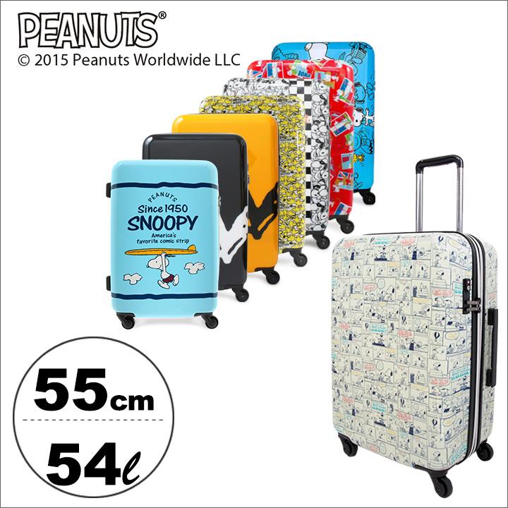スヌーピー キャリーケース レディース 55cm スーツケース キャリーカート TSAロック搭載 拡張式 PN-004 SNOOPY [PO10][bef][即日発送]