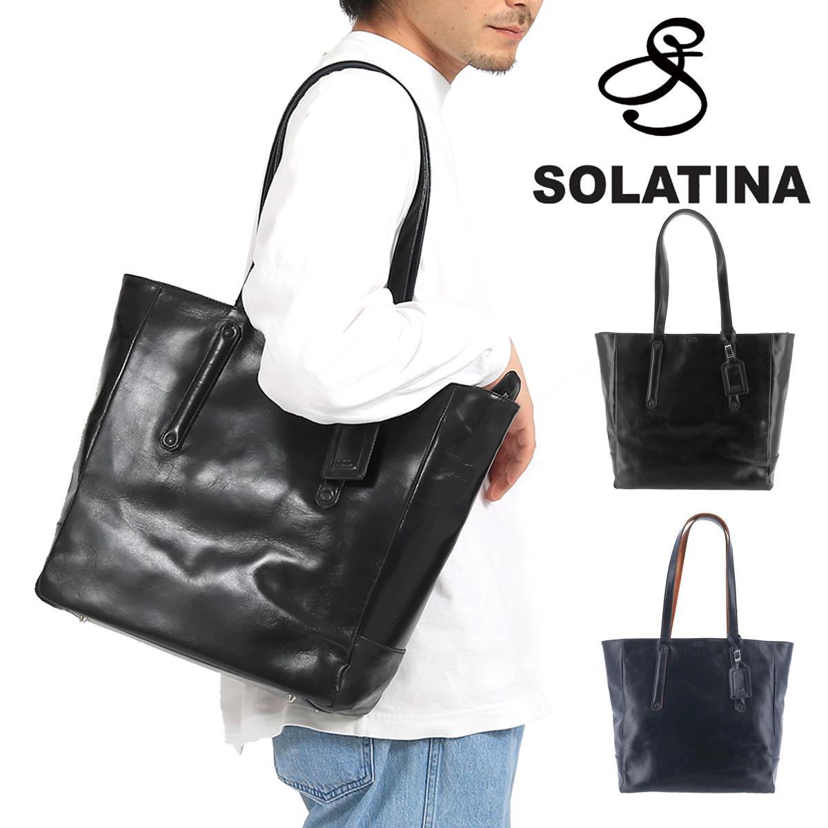 ソラチナ トートバッグ 肩掛け メンズ SJG-00001 SOLATINA | ファスナー付き 本革 レザー ビジネスバッグ ビジネストート[PO10][bef]