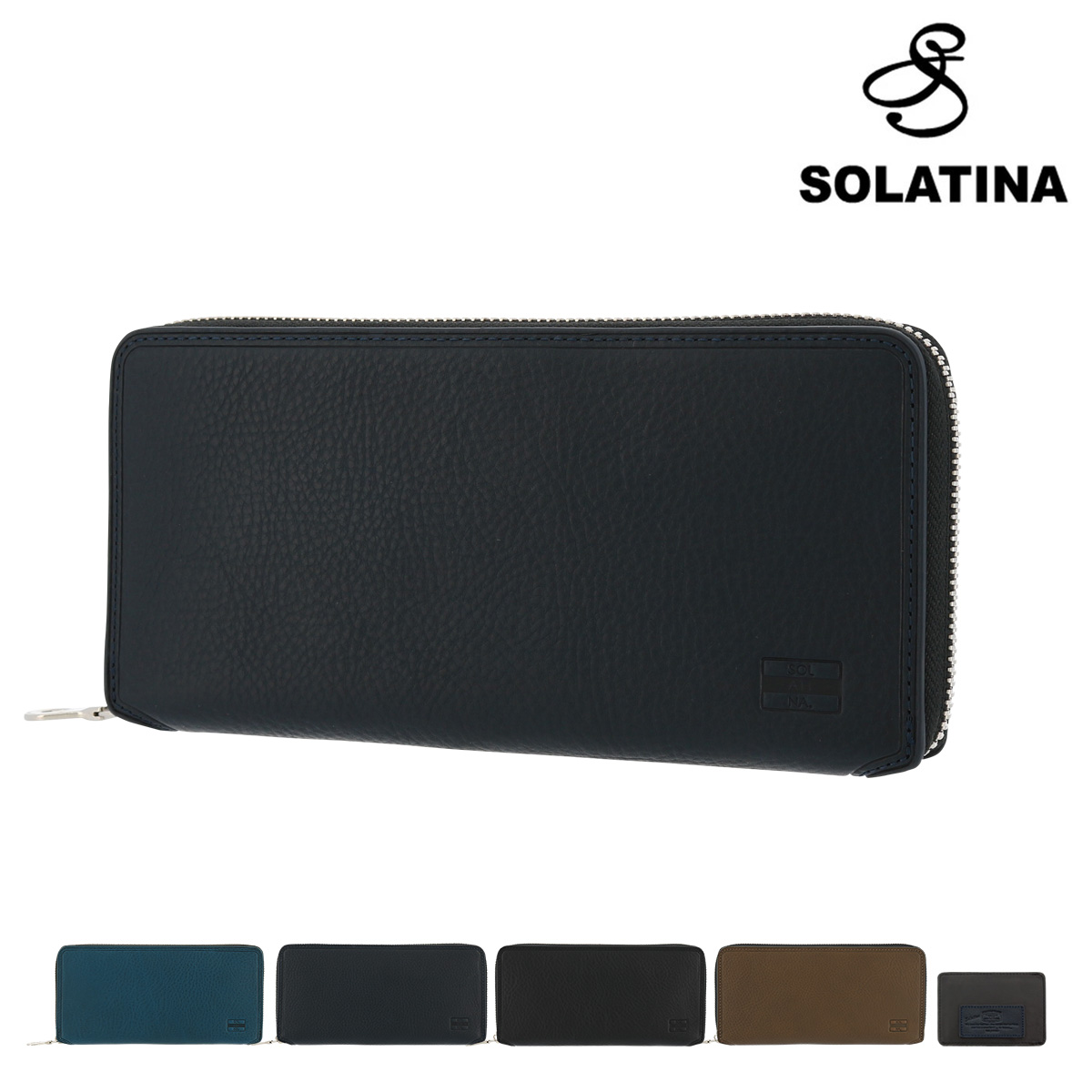 ソラチナ 長財布 ラウンドファスナー アリゾナ メンズ SW-70020 SOLATINA | 本革 イタリアンレザー パスケース付 ブランド専用BOX付き [bef]