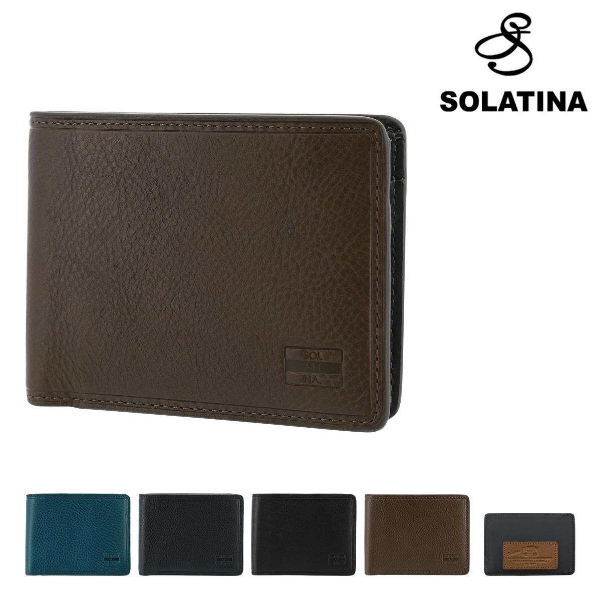ソラチナ 二つ折り財布 アリゾナ メンズ SW-70022 SOLATINA | 本革 イタリアンレザー パスケース付 ブランド専用BOX付き [bef][PO10]