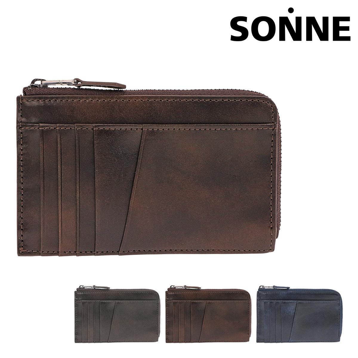 ゾンネ 二つ折り財布 クンスト メンズ SMC002 SONNE コンパクト 本革 レザー ブランド専用BOX付き