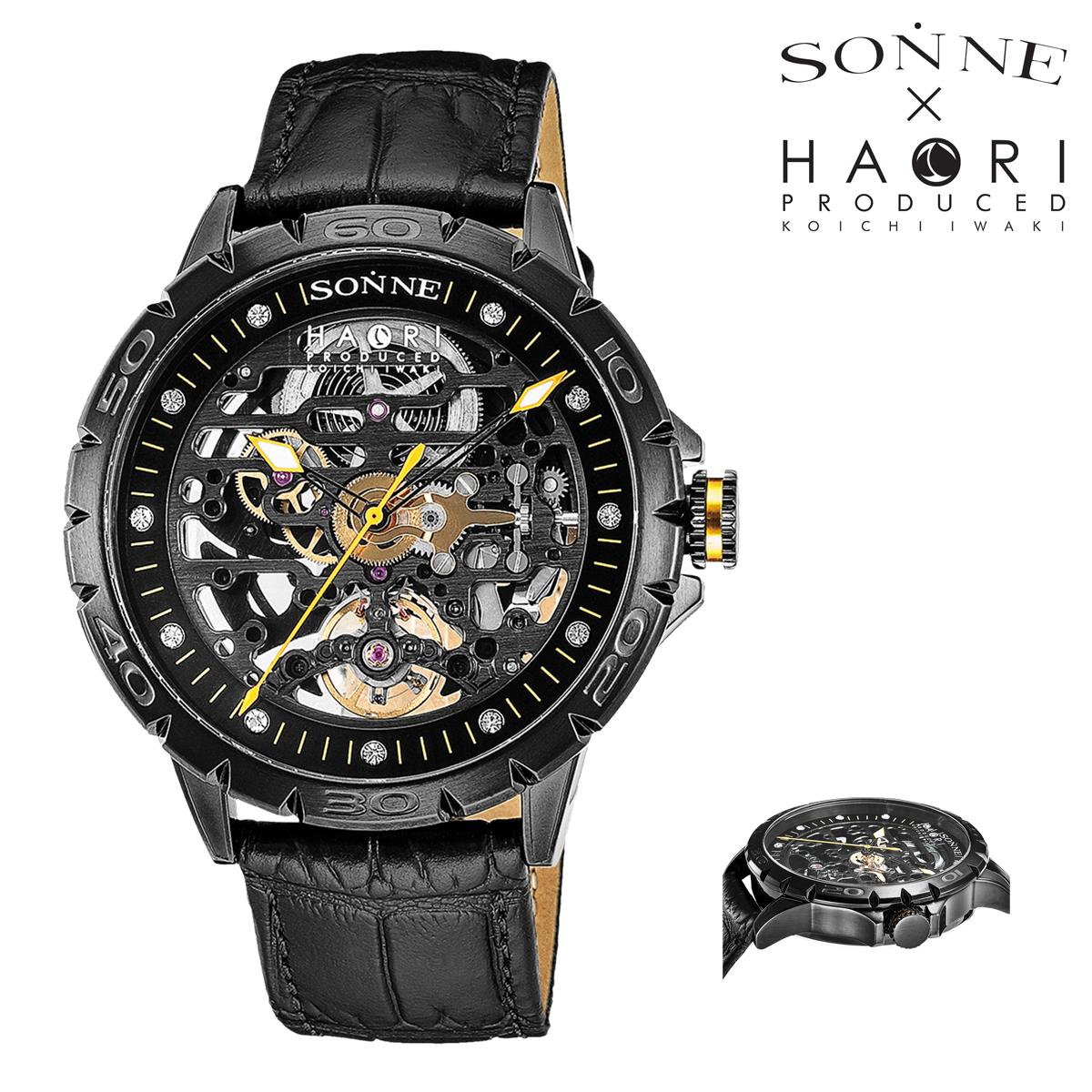 オリジナル ゾンネ 腕時計 44mm H023 H023BK-BK メンズ SONNE ステンレススチール ミネラルガラス 本革[PO10], お気に入り ef6961c3