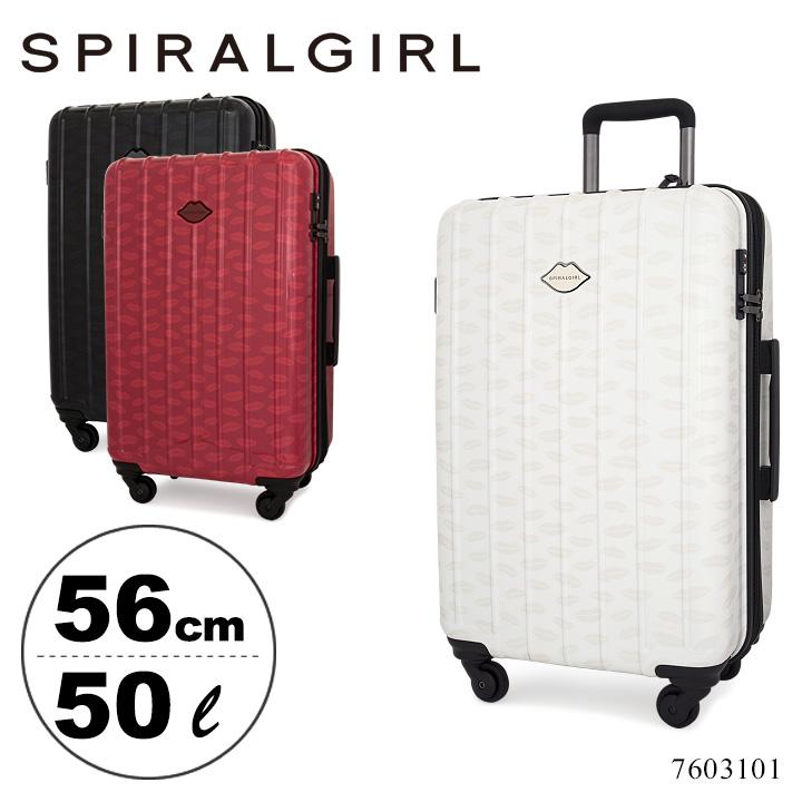 スパイラルガール スーツケース レディース 56cm キャリーケース 静音4輪キャリー エキスパンダブル TSAロック アルク 7603101 SPIRALGIRL[PO5][bef]