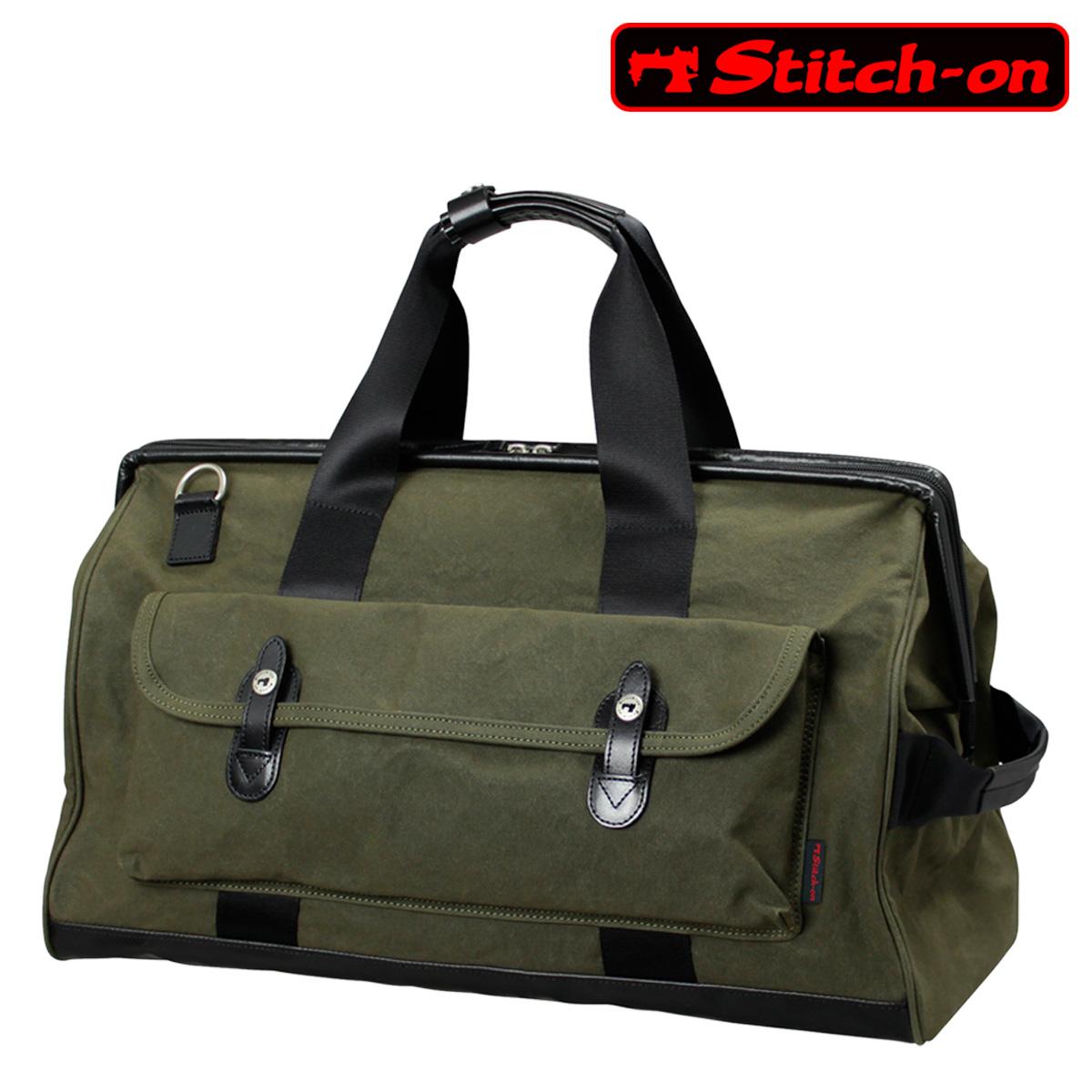 ステッチオン ボストンバッグ 2WAY 帆布シリーズ メンズ 52018 日本製 Stitch-on   ダレスバッグ ダレスボストン 旅行 豊岡 10号帆布[PO10][bef]