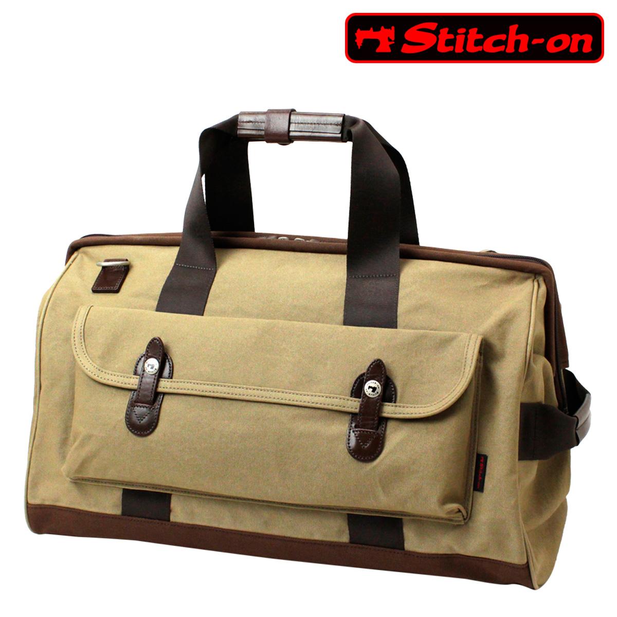 ステッチオン ボストンバッグ 2WAY 帆布シリーズ メンズ 52019 日本製 Stitch-on | ダレスバッグ ダレスボストン 旅行 豊岡 10号帆布[PO10][bef]