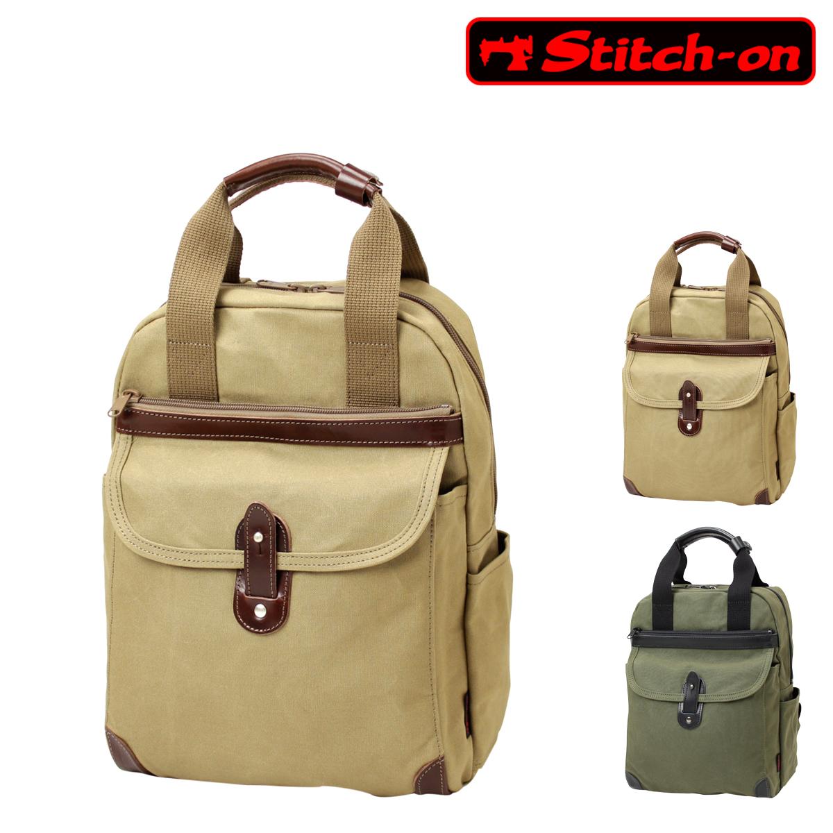 ステッチオン リュック 帆布シリーズ メンズ 52201 日本製 Stitch-on | ダレス リュックサック バックパック 2WAY A4 豊岡 10号帆布[PO10][bef]