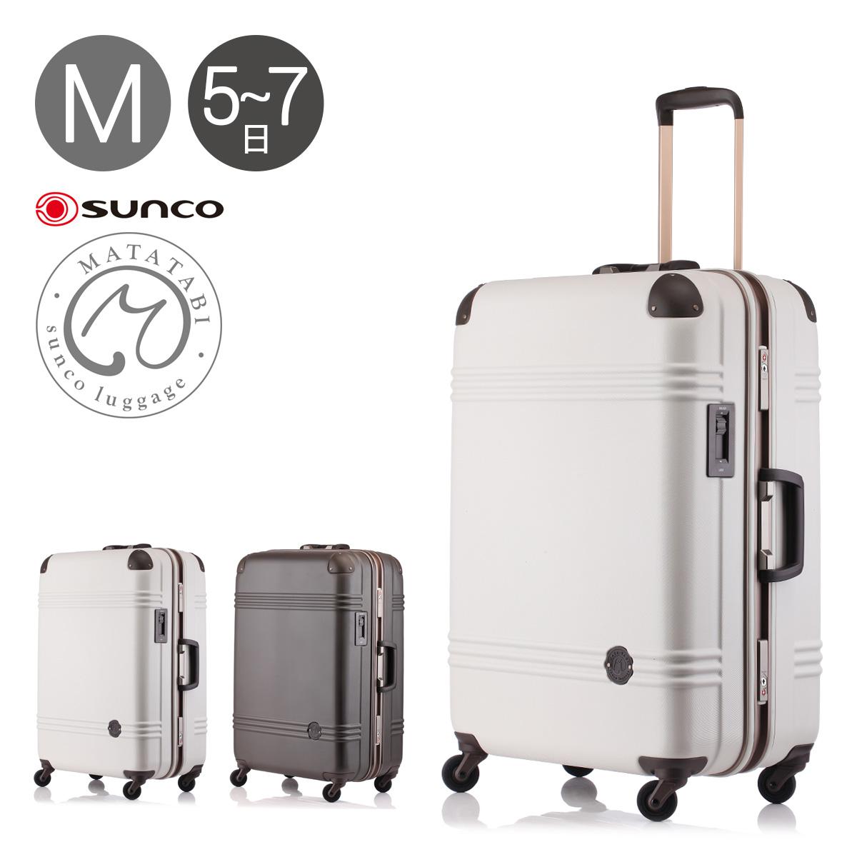 サンコー SUNCO スーツケース MATH-63 63cm MATATABI 【 キャリーケース 極静キャスター キャスターストッパー 】[PO10][bef][即日発送]