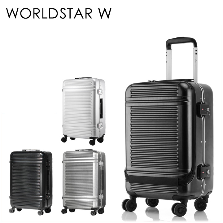 サンコー SUNCO スーツケース WSW1-47 47cm 【 ワールドスター WORLDSTAR W 】【 キャリーケース ビジネスキャリー 軽量 TSAロック搭載 機内持ち込み可 フロントオープン 】[PO10][bef][即日発送]