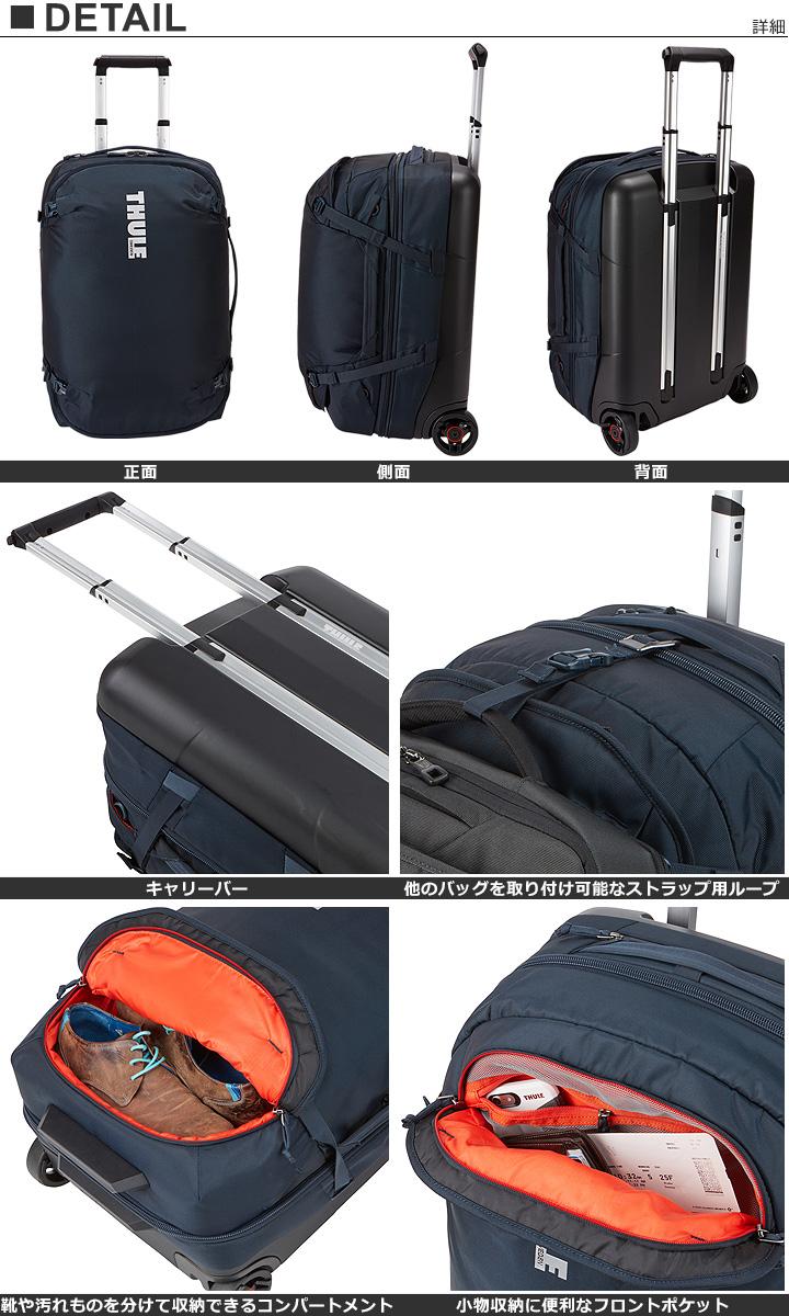 d8ddcd68ff7f ... 容量 3way ビジネスキャリー キャリーケース キャリーバッグ スーツケース 【 サブテラ Subterra 55cm TSR-356- スーツケース・キャリーバッグ - apps.bufse.ac.ug