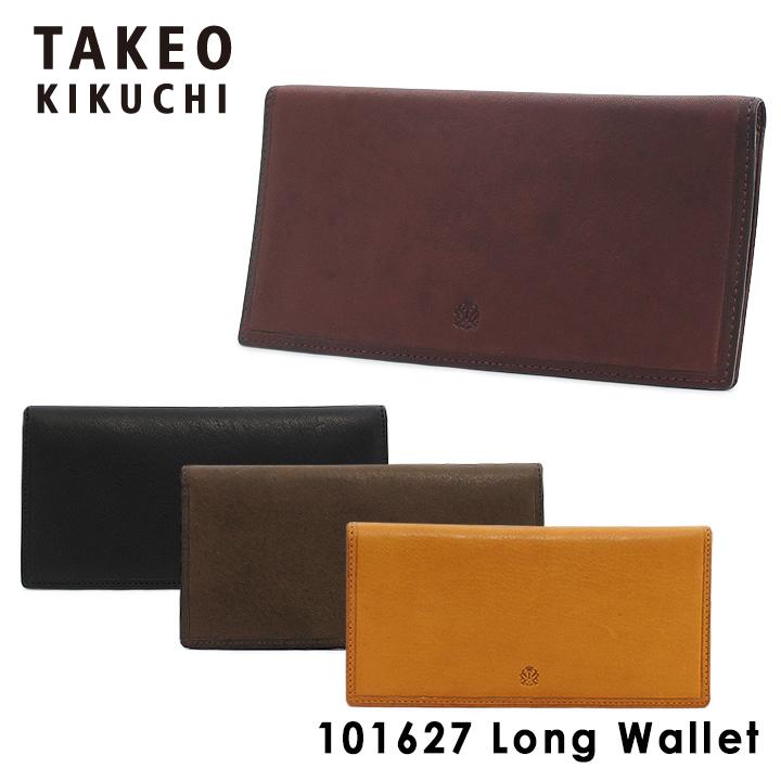 takeokikuchi TAKEOKIKUCHI长钱包101627