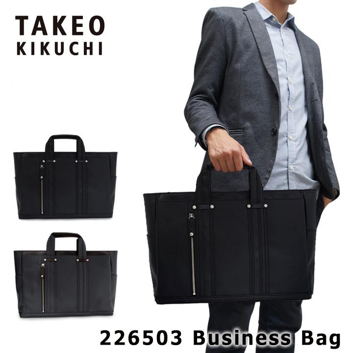 タケオキクチ ブリーフケース メンズ 2way B4 ビジネスバッグ ショルダーバッグ ドライ 226503 TAKEO KIKUCHI キクチタケオ【PO5】【bef】