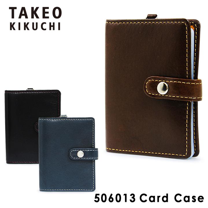 タケオキクチ カードケース メンズ ソフトアンティークシリーズ 506013 TAKEO KIKUCHI [PO5][bef][即日発送]