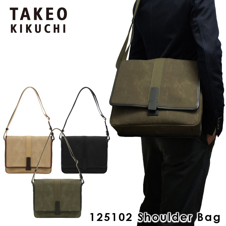 ショルダーバッグ タケオキクチ クラプトン メンズ 125102 TAKEO KIKUCHI ビジネスバッグ PVC加工 軽量 キクチタケオ [PO5][bef]
