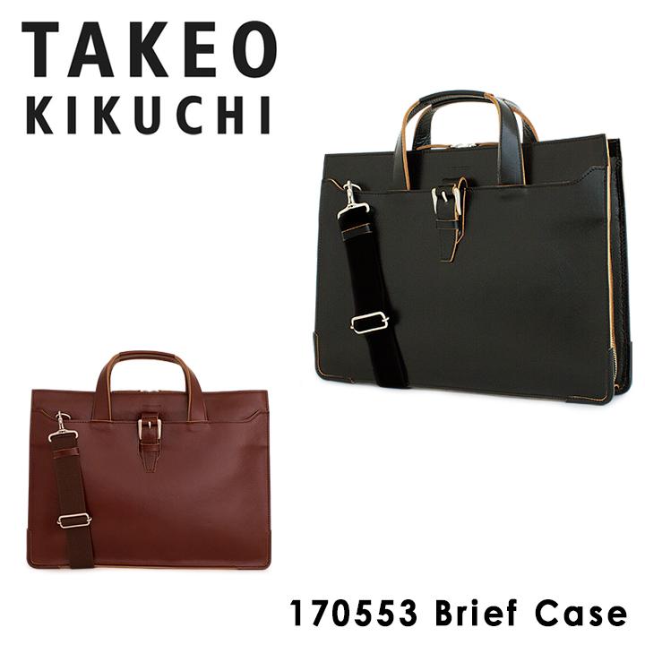 ビジネスバッグ タケオキクチ 2WAY ネイチャー メンズ 170553 TAKEO KIKUCHI | ブリーフケース A4 本革 レザー キクチタケオ [PO5][bef]