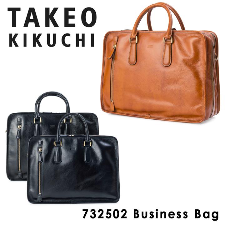 ビジネスバッグ タケオキクチ 2WAY 2層 キャビン メンズ 732502 TAKEO KIKUCHI | ブリーフケース B4 本革 レザー キクチタケオ [PO5][bef]