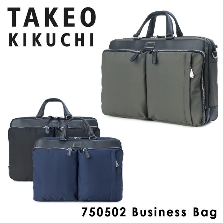 ビジネスバッグ タケオキクチ 2WAY 2層 メンズ カーゴ 750502 TAKEO KIKUCHI ブリーフケース キクチタケオ [PO5][bef]