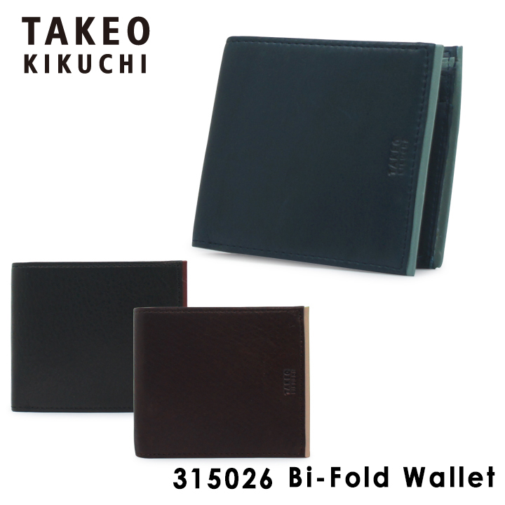 タケオキクチ 二つ折り財布 メンズ 札入れ ソフトレザーシリーズ 315026 TAKEO KIKUCHI [PO5][bef][即日発送]