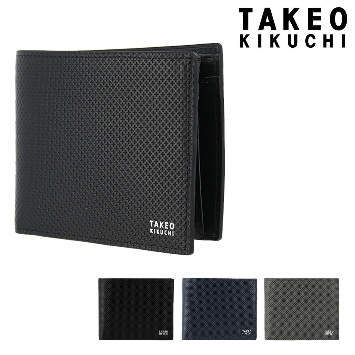 タケオキクチ 二つ折り財布 バース メンズ 706624 TAKEO KIKUCHI | 本革 レザー ブランド専用BOX付き[bef]