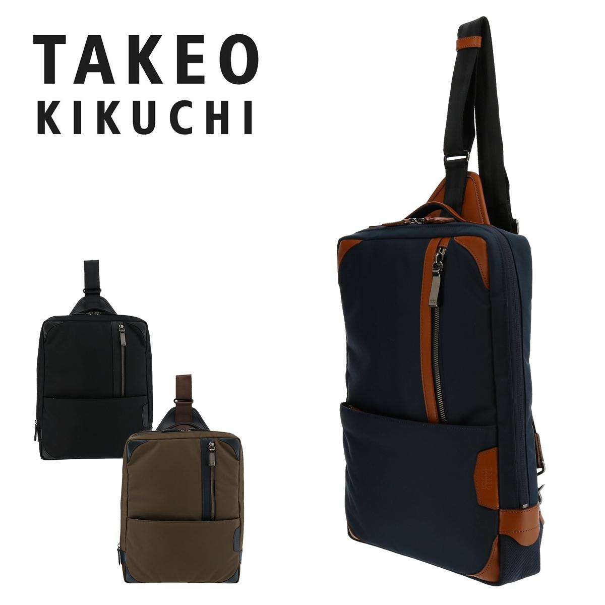 ボディバッグ タケオキクチ ロイズ メンズ 711931 日本製 TAKEO KIKUCHI | ビジネスバッグ ワンショルダー A4 キクチタケオ [PO5][bef]