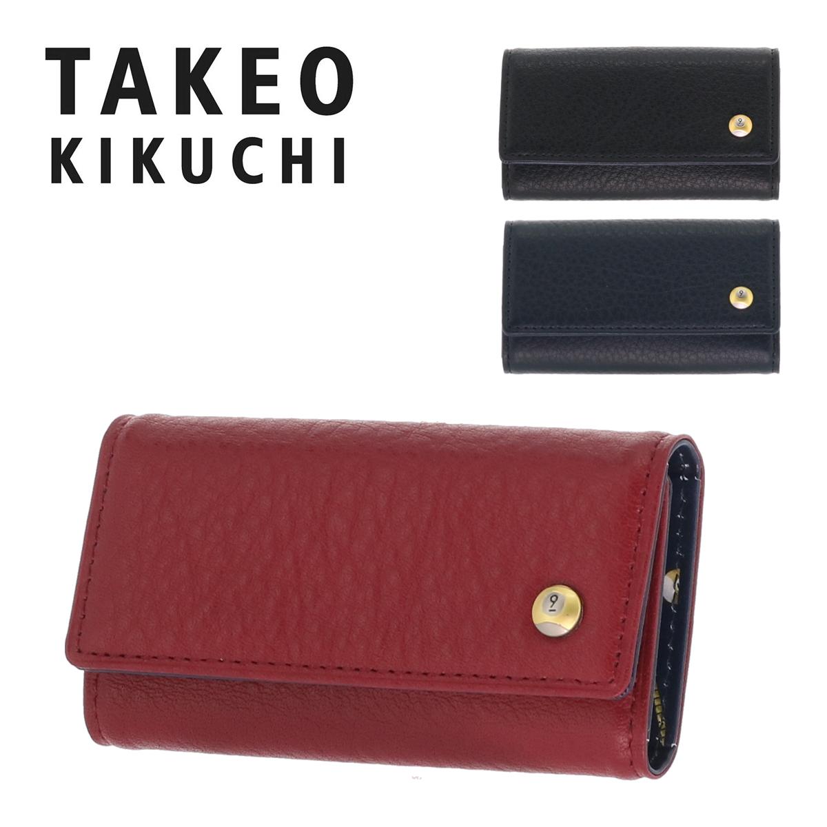 タケオキクチ TAKEO KIKUCHI キーケース 719602 バグッタ 【 メンズ レザー 】[PO5][bef]