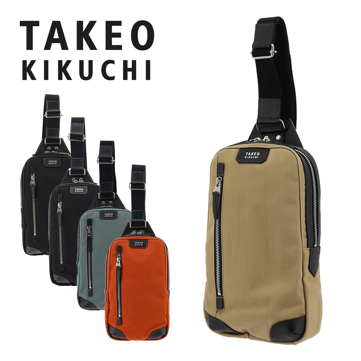 ボディバッグ タケオキクチ オリオン メンズ 741912 日本製 TAKEO KIKUCHI | ワンショルダー 撥水 キクチタケオ [PO5][bef]