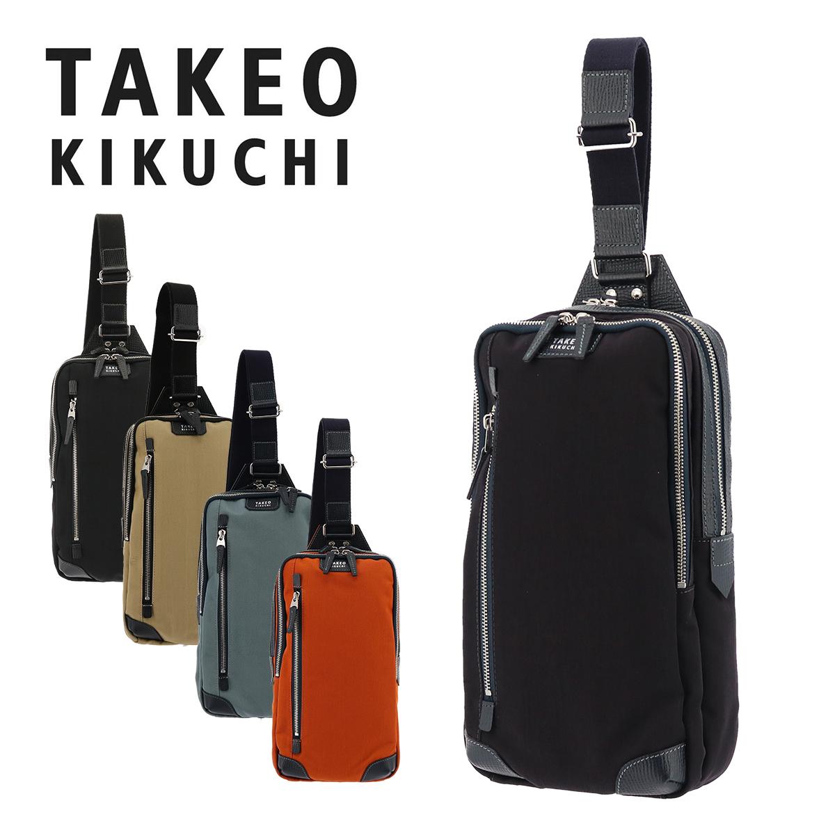 ボディバッグ タケオキクチ オリオン メンズ 741913 日本製 TAKEO KIKUCHI   ワンショルダー 撥水 キクチタケオ [PO5][bef]