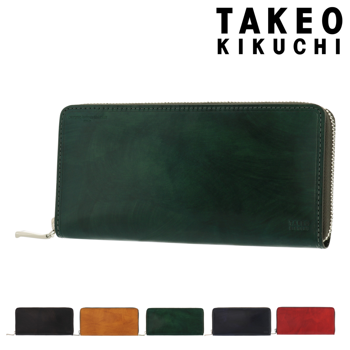 タケオキクチ 長財布 ラウンドファスナー ハンドII小物 メンズ 779605 TAKEO KIKUCHI | 牛革 本革 レザー [PO5][bef]