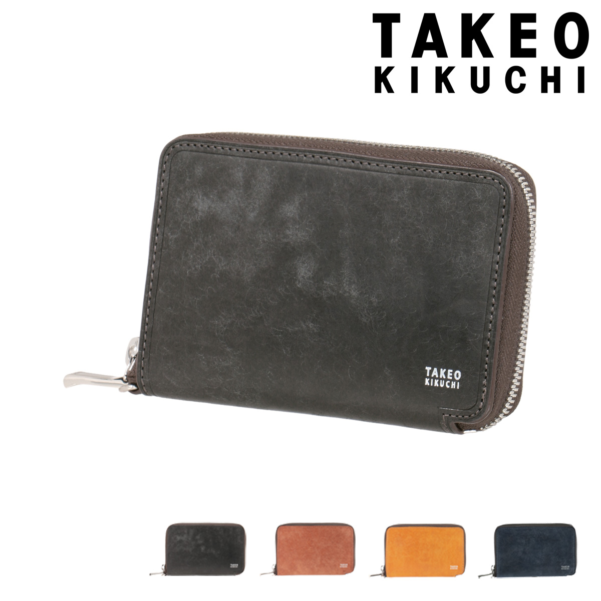 タケオキクチ 二つ折り財布 ミニ財布 ラウンドファスナー マルゴ メンズ 780604 TAKEO KIKUCHI | BOX型小銭入れ 牛革 本革 レザー [PO5][bef]