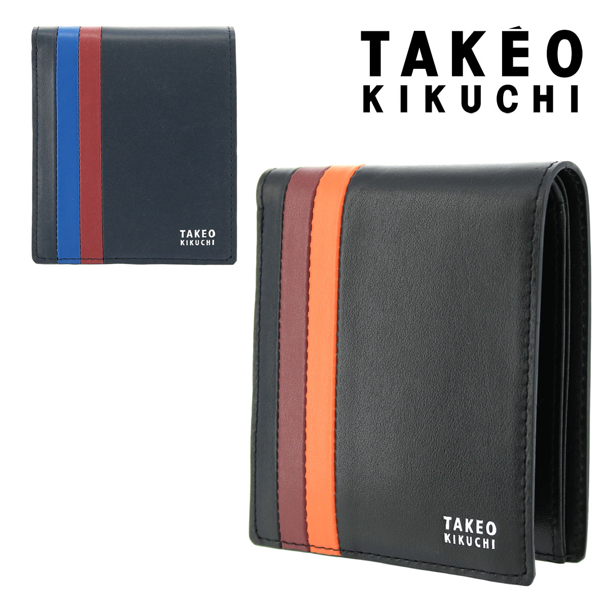 タケオキクチ 二つ折り財布 スクールストライプ メンズ tk7120118 TAKEO KIKUCHI | 牛革 本革 イタリアンレザー ブランド専用BOX付き[bef][即日発送]